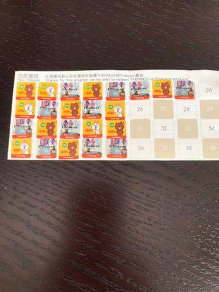 Mannings stamps 23萬寧印花