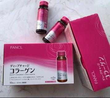 FANCL HTC Deep Charge 膠原蛋白口服液 50ml x 10 瓶