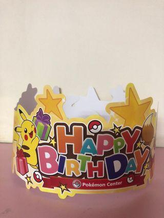Pokemon birthday crown