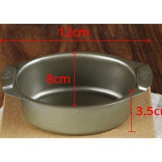 Cake Mould / Cake Pan