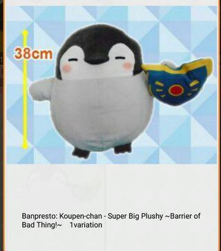 日本直送 全新 現貨正能量企鵝盾牌大公仔 38cm高