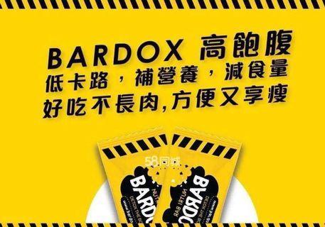 bardox nutri bar
