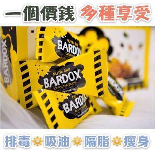 Bardox nutri bar 排毒代餐
