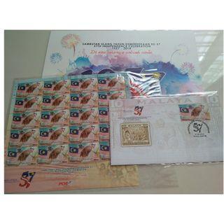 Sambutan Ulang Tahun Kemerdekaan Ke-57 (Folder) Stamp