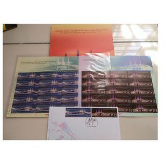 Jambatan Sultan Abdul Halim P.Pinang Folder (Stamp)