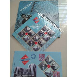 100 Tahun RHB Bank Folder (Stamp)