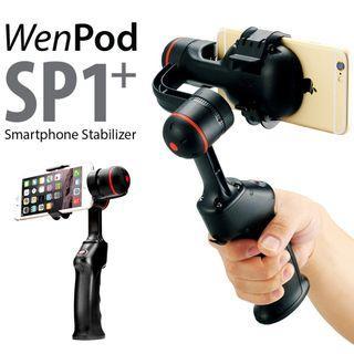GAZER GYRO-POD SP1 智能手機專用手持拍攝雙軸穩定器(雙電)