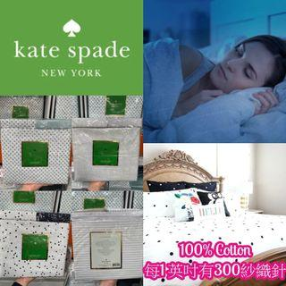 【Kate Spade 100% Cotton 高緞床單+床笠+4枕頭套裝(6件裝)】