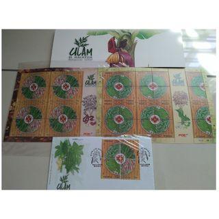 Ulam Di Malaysia Folder (Stamp)