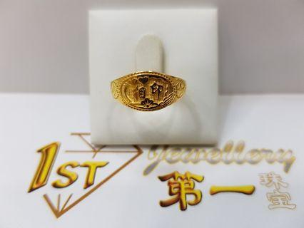 24K YELLOW GOLD RING