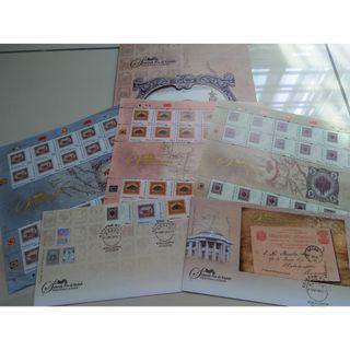 Sejarah Pos Di Kedah Folder (Stamp)