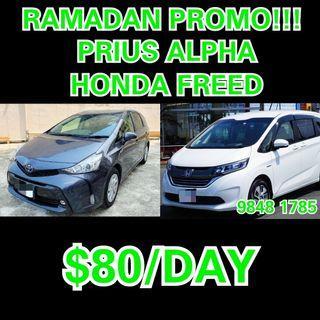 Toyota RAMADAN PROMO!