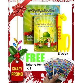 Islamic E-Book + FREE Iphone Toy