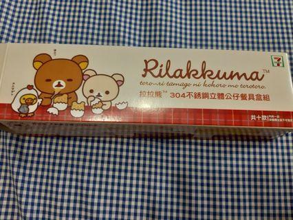 🚚 全新 拉拉熊系列 304不鏽鋼餐具盒組