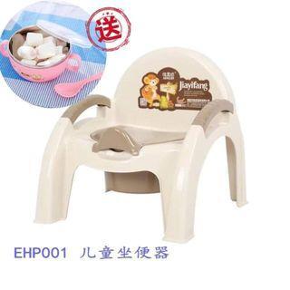 09NO/L5*J 💥S&K💥 优惠配套💕现货 👶🏻👶🏻凡购买儿童坐便器,将🆓免费获得一套不锈钢儿童餐具🍭