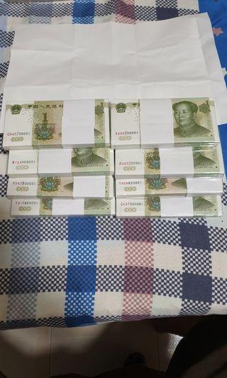 1999 CHINA $1 X 100, CONSECUTIVE LOW SERIAL 00001-100, GEM UNC, $65/BUNDLE