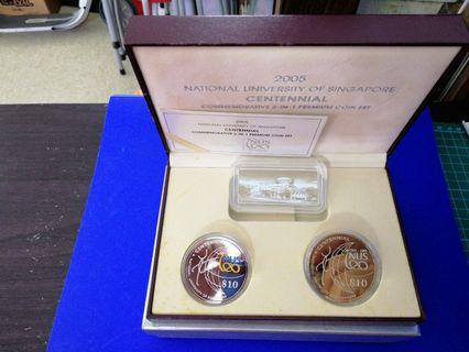 Singapore 2005 NUS Silver & Nickel Proof 2 - 1 Coin Set
