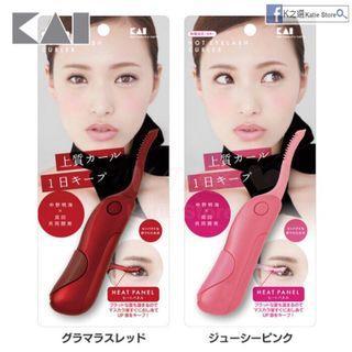 日本直送✈️貝印KAI 中野明海×KAI 電熱燙睫毛捲翹器