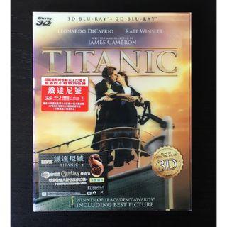TITANIC 3D Blu-ray + 2D Blu-ray 4 Disc 鐵達尼號 4小時特別版
