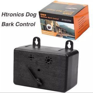 Bark control - anti bark device