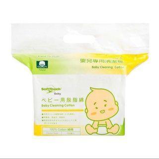 Soft Touch 嬰兒專用清潔 乾棉