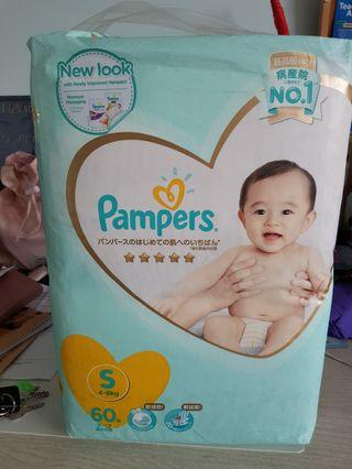 🚚 Pampers Size S