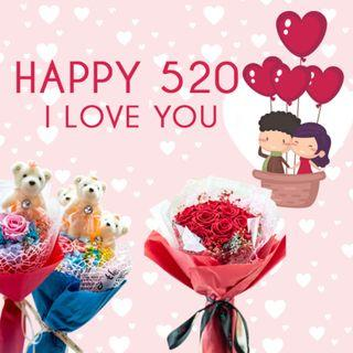 HAPPY 520 - I LOVE YOU