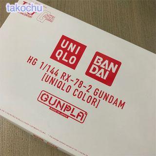 🚚 UNIQLO Gundam 40th Anniversary Project Original Limited Gunpla RX-78-2
