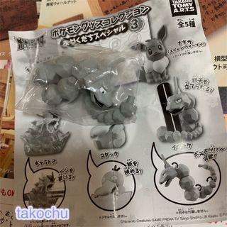 Pokémon Center Japan Gashapon Capsule Onix Figure