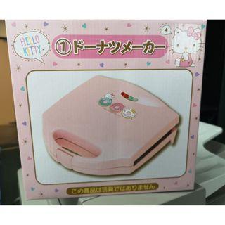 Sanrio Japan Hello Kitty Prize 1 Donut Maker
