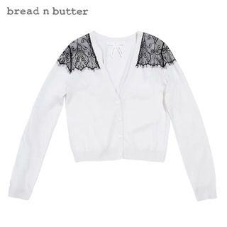 Bread n Butter White Cardigan with black lace