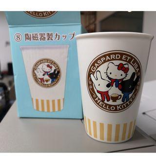 Sanrio Japan Kuji Hello Kitty X Gaspard ET Lisa cup