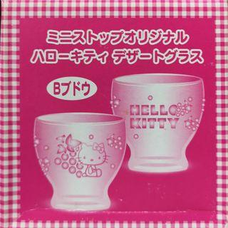 Lawson Japan Hello Kitty cup