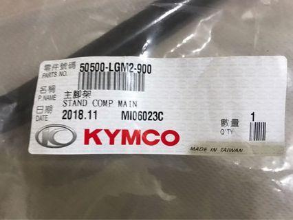 Kymco new many 125 主腳架