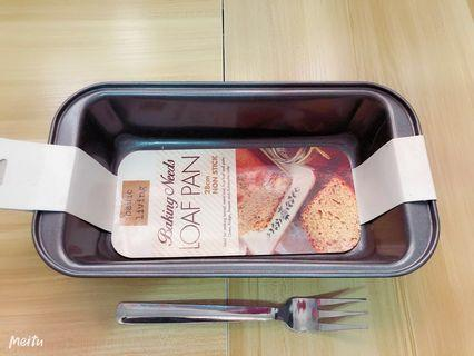 Loaf Baking Pan
