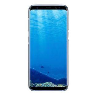 S8 Clear Cover - Gold and Blue