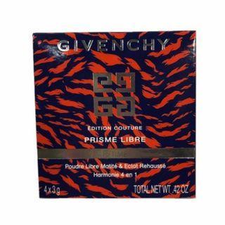 【黑皮TIME】GIVENCHY紀梵希-高級訂製限量魅力4G幻彩蜜粉#1-3g (專櫃正品) G995