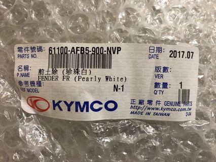Kymco new many 125 前土除
