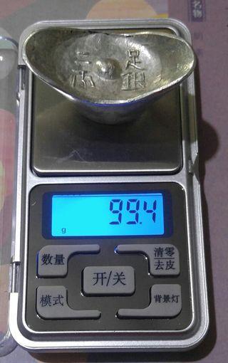古董清朝2両銀(約99.4g)