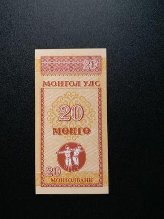 蒙古20分