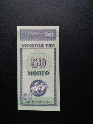 蒙古50分