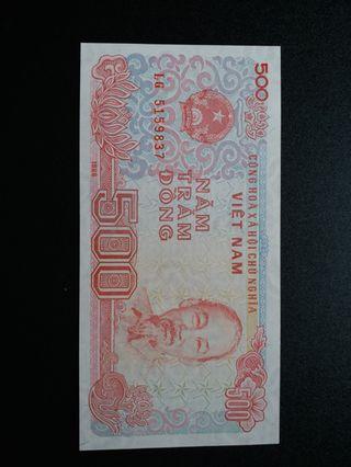 越南500