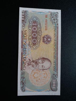 越南1000盾