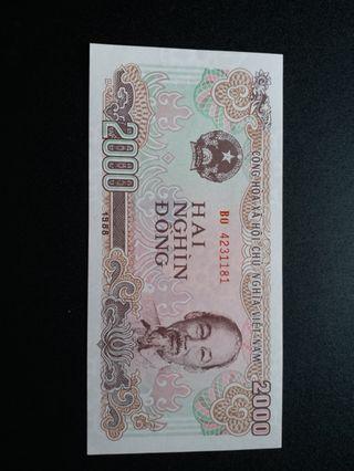 越南2000盾