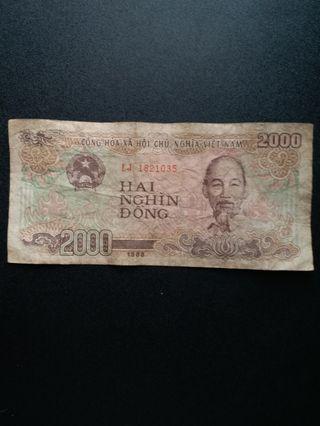 殘舊  越南2000盾
