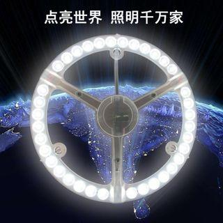 BENZ STYLE LED CEILING LIGHT SOURCE MODULE