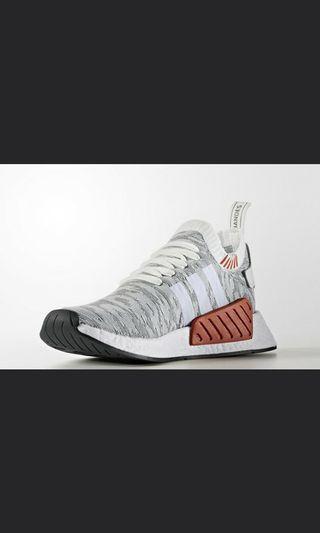Adidas NMD Primeknit Zebra White shoes