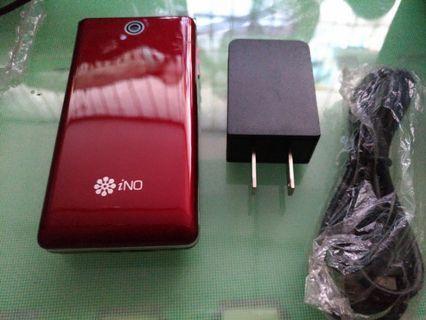 🚚 iNo CP99 適用 4G sim                                                  (sos求救銀髮族老人專用手機)