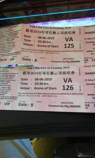 蔡琴云顶演唱会。 TSAI CHIN LIVE GENTING