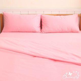 🚚 【全新】雙人 素色 被套/涼被 粉色/綠色/天藍色/橘色